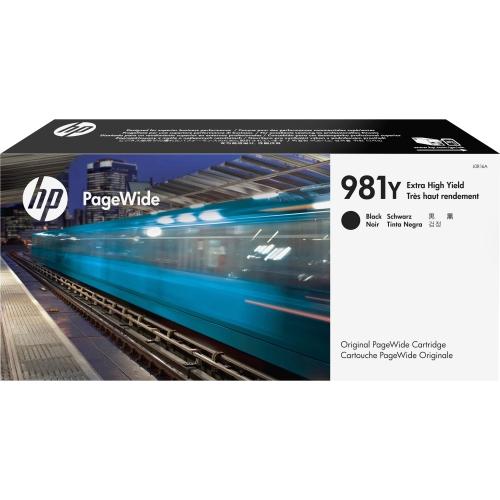 HP 981G (T0B07AG) Extra High...