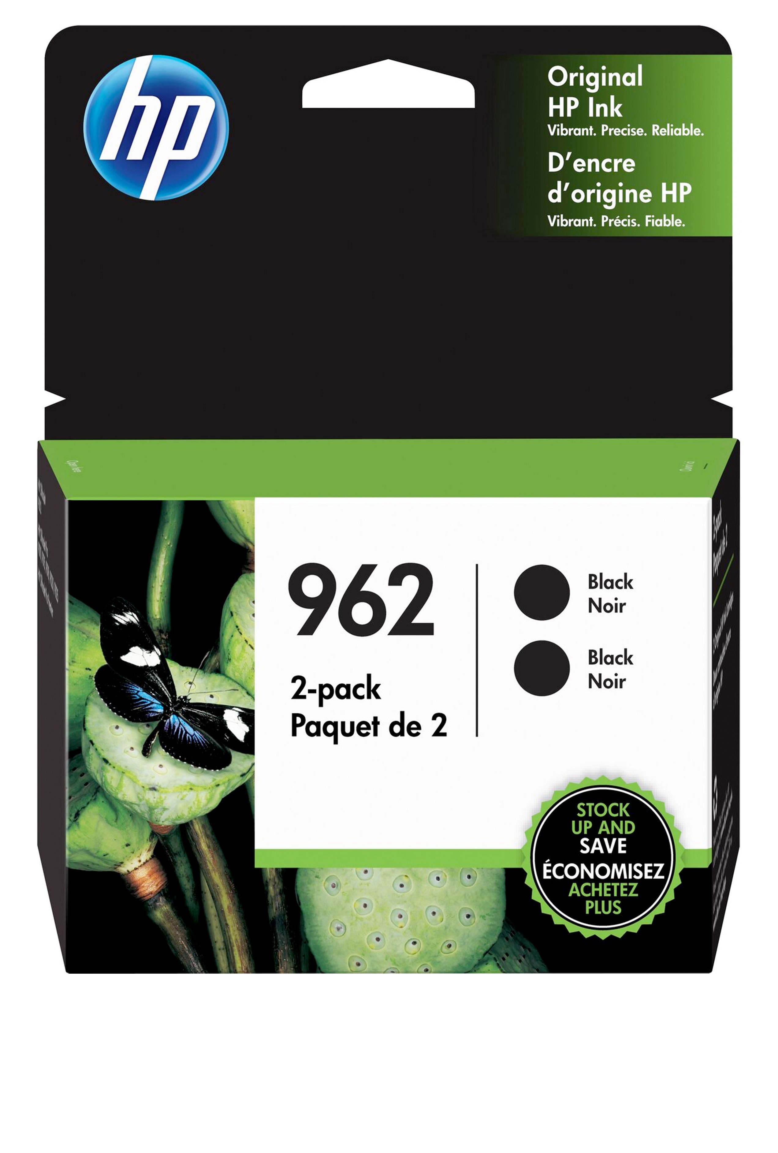 HP Black Cartridge 1K (3JB33AN)