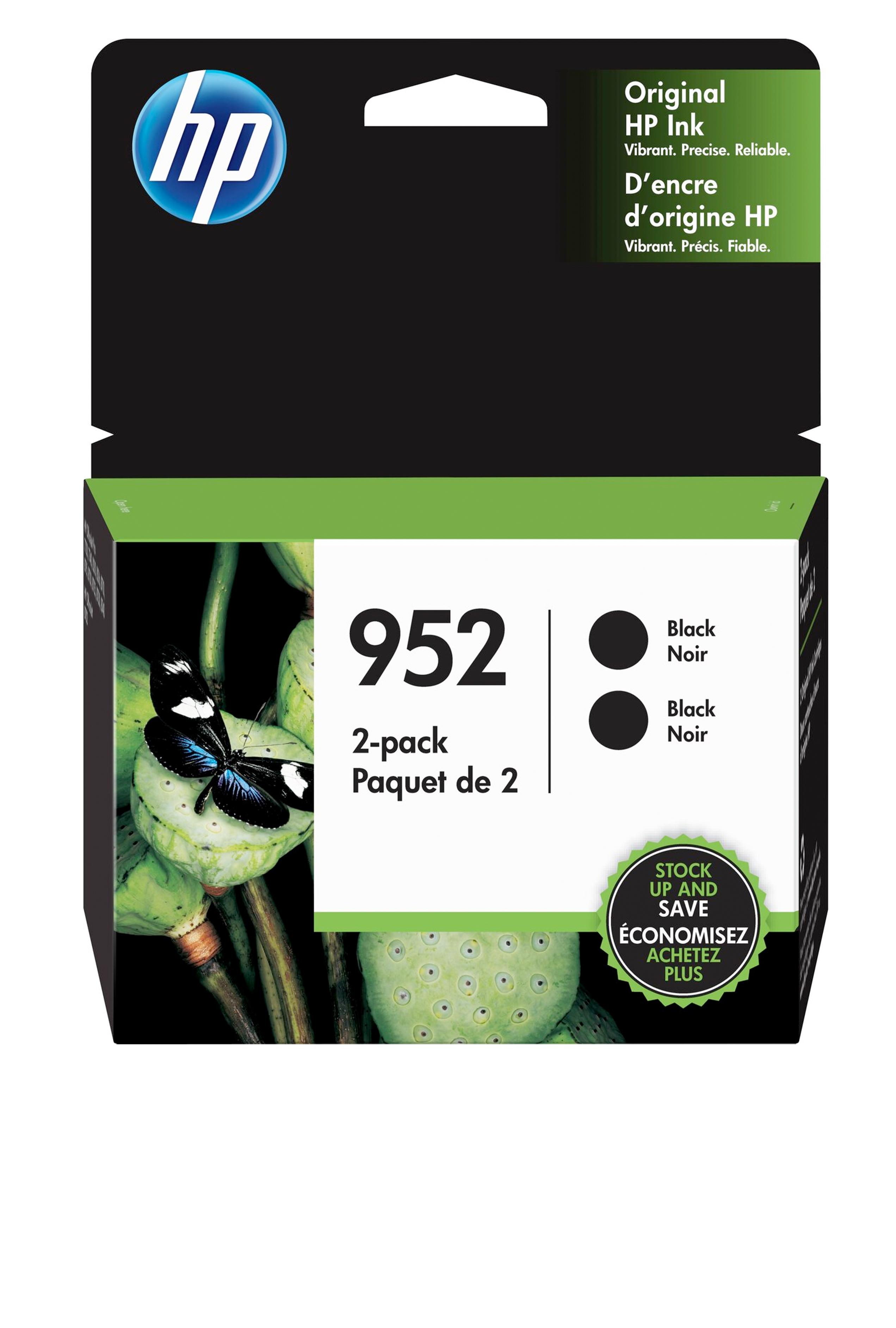 HP 2 Pack Black Cartridge 1K (3YP21AN)