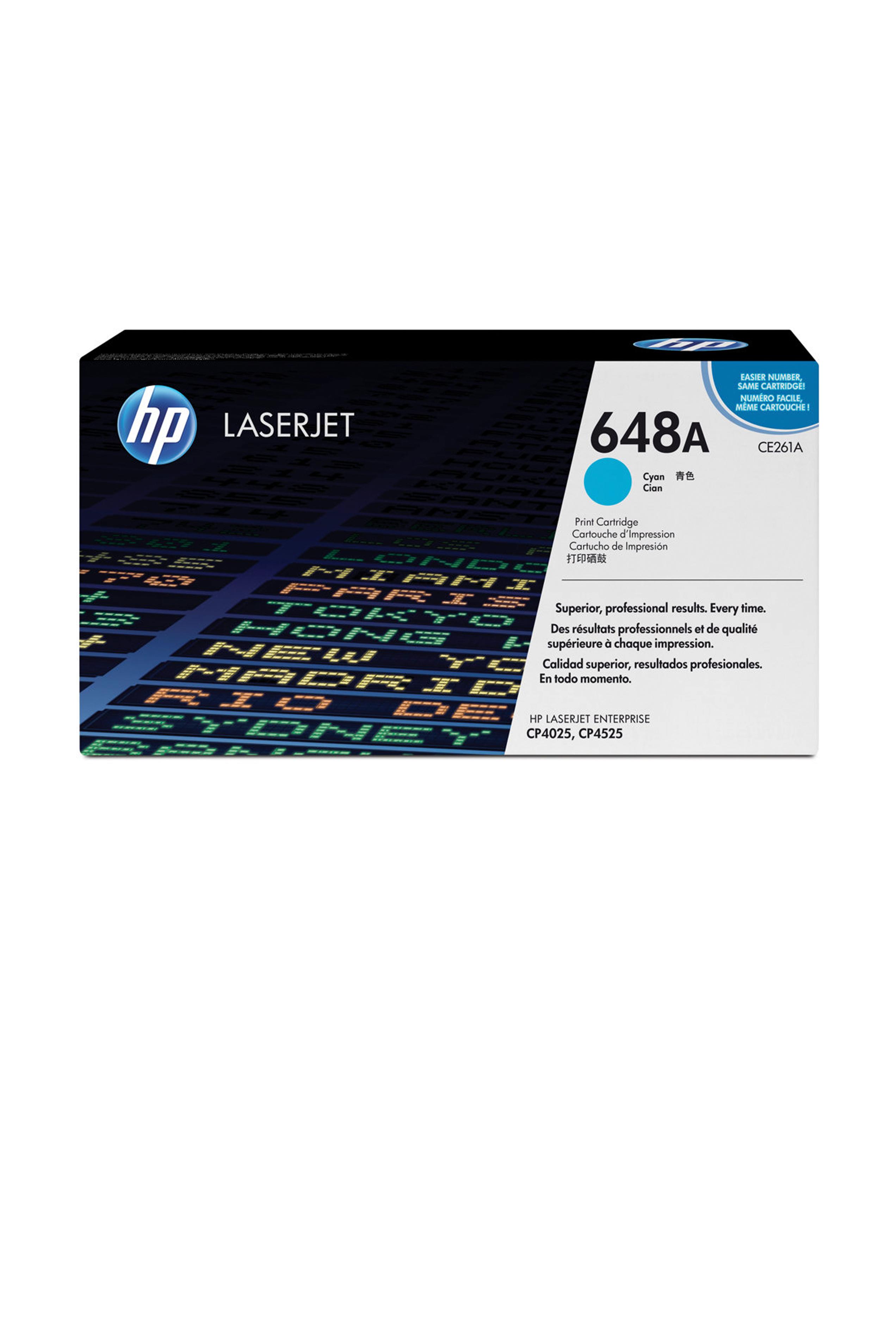 HP Cyan Print Cartridge (CE261AC)