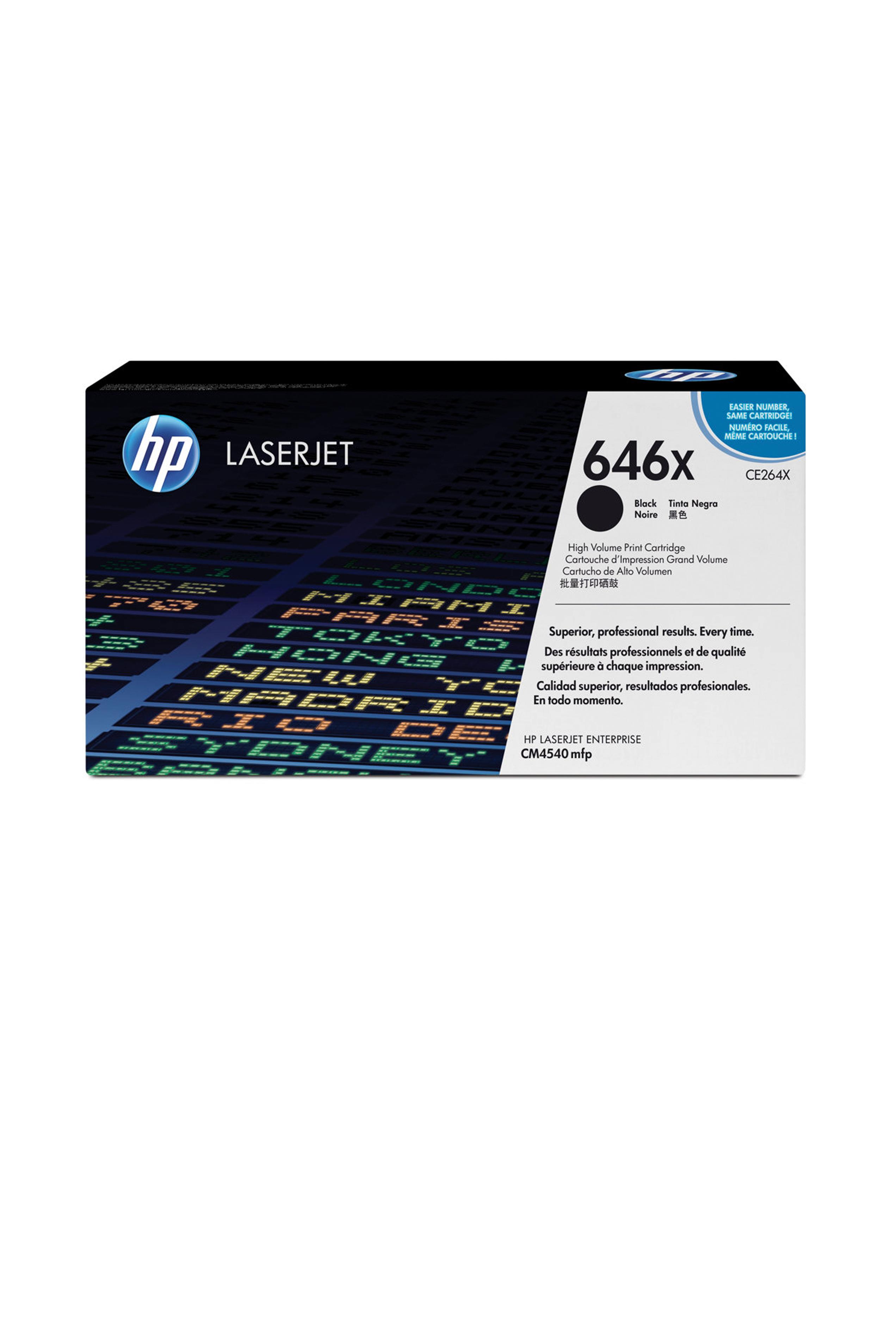 HP Black Print Cartridge (CE264XC)