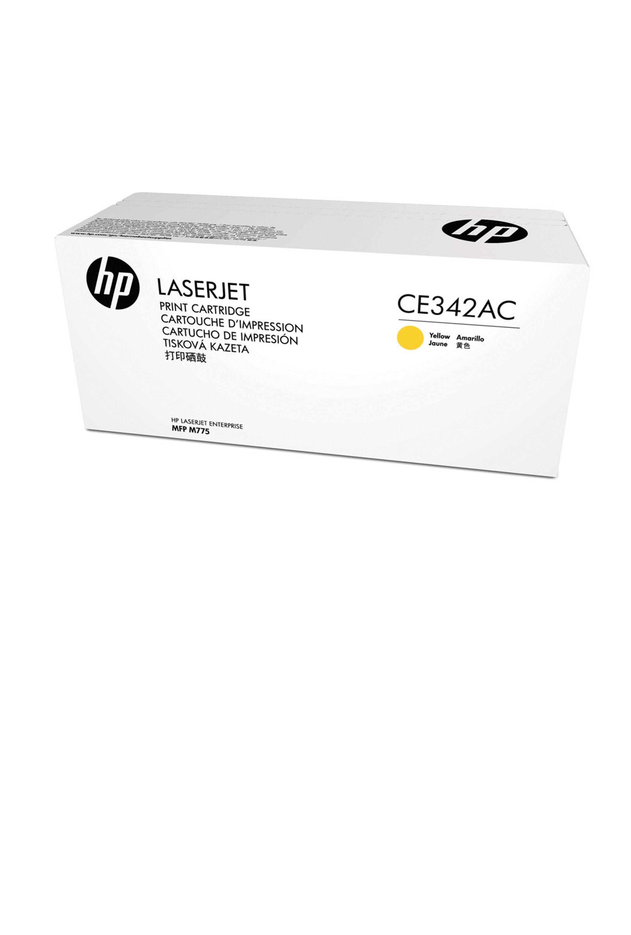 HP Laserjet Yellow Print Cartrdige (CE342AC)
