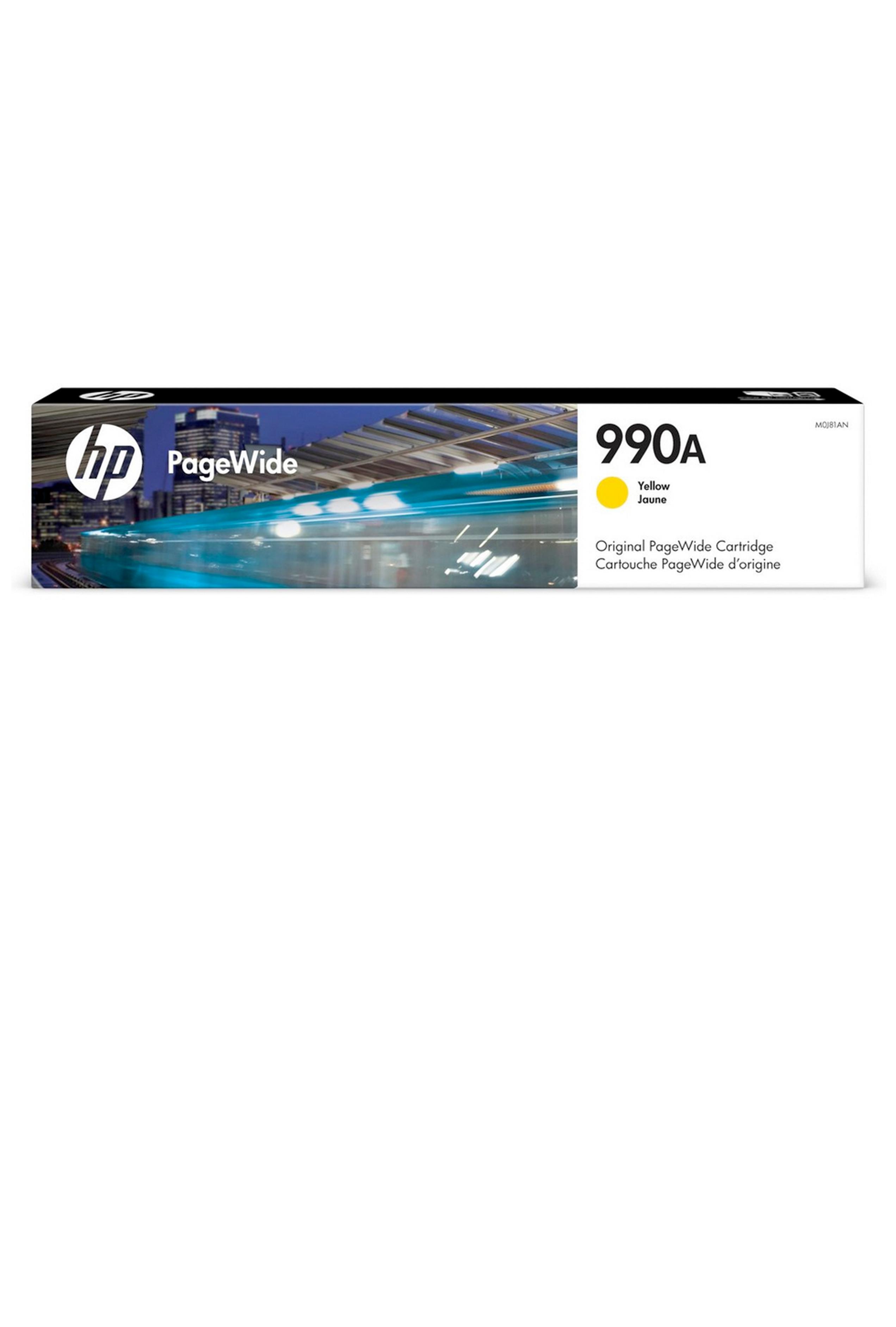 HP Cyan Original Ink Cartridge for US Government (6.6K) (D8J07AG)