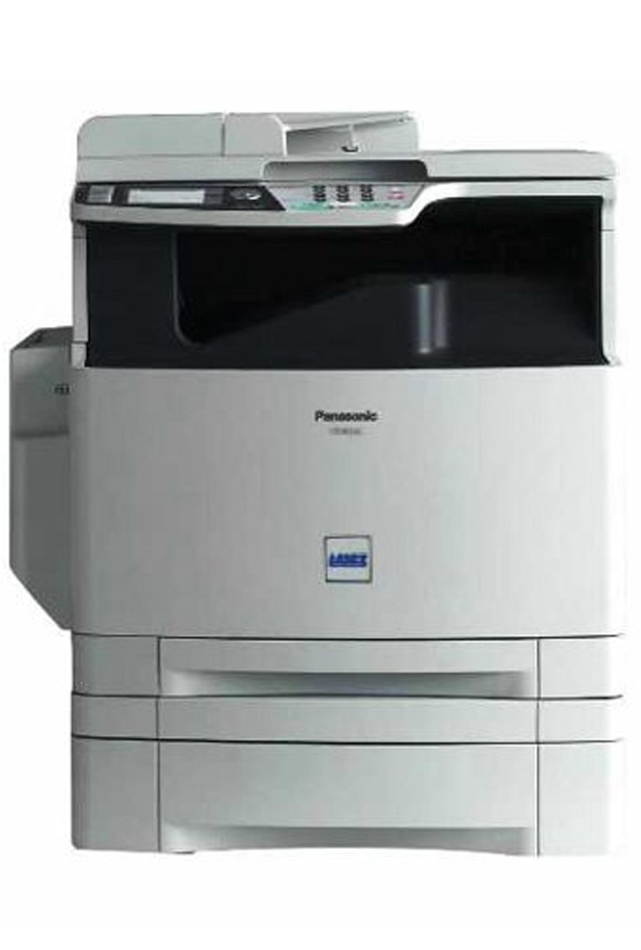 Panasonic DP-MC210D Desktop...