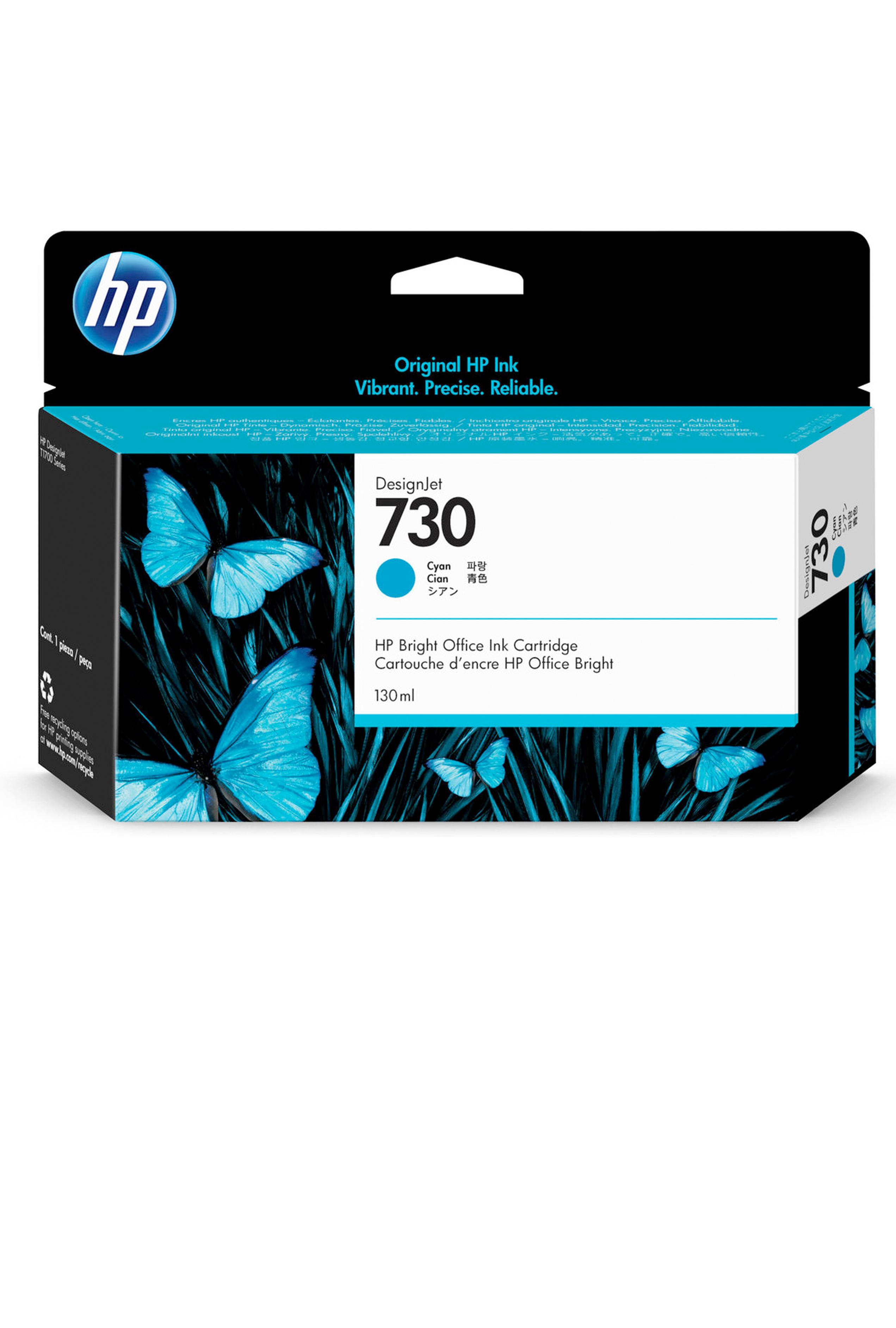 HP 730 130-ml Cyan DesignJet Ink Cartridge (P2V62A)