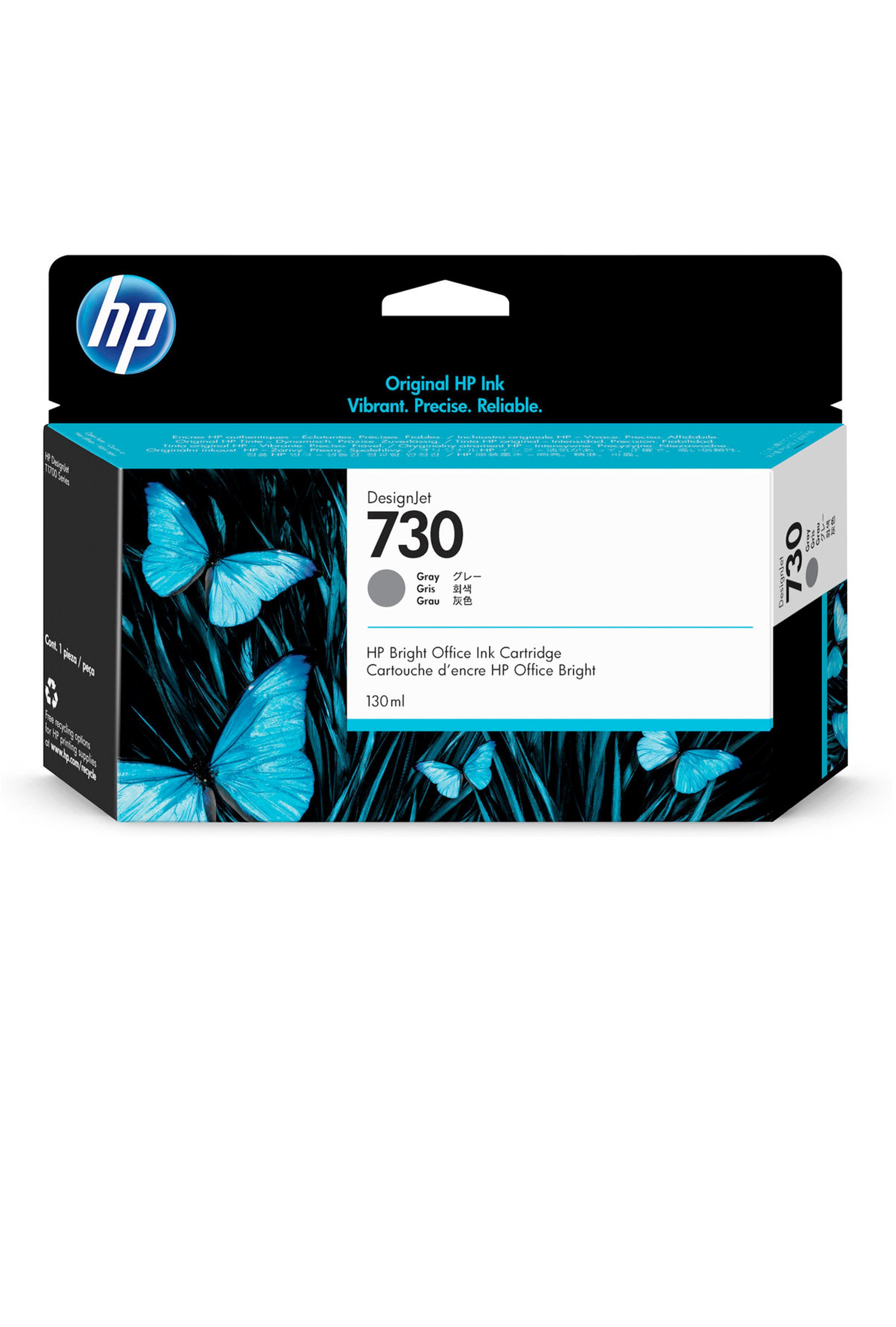 HP 730 DESIGNJET GRAY INK CARTRIDGE (130mil) (P2V66A)