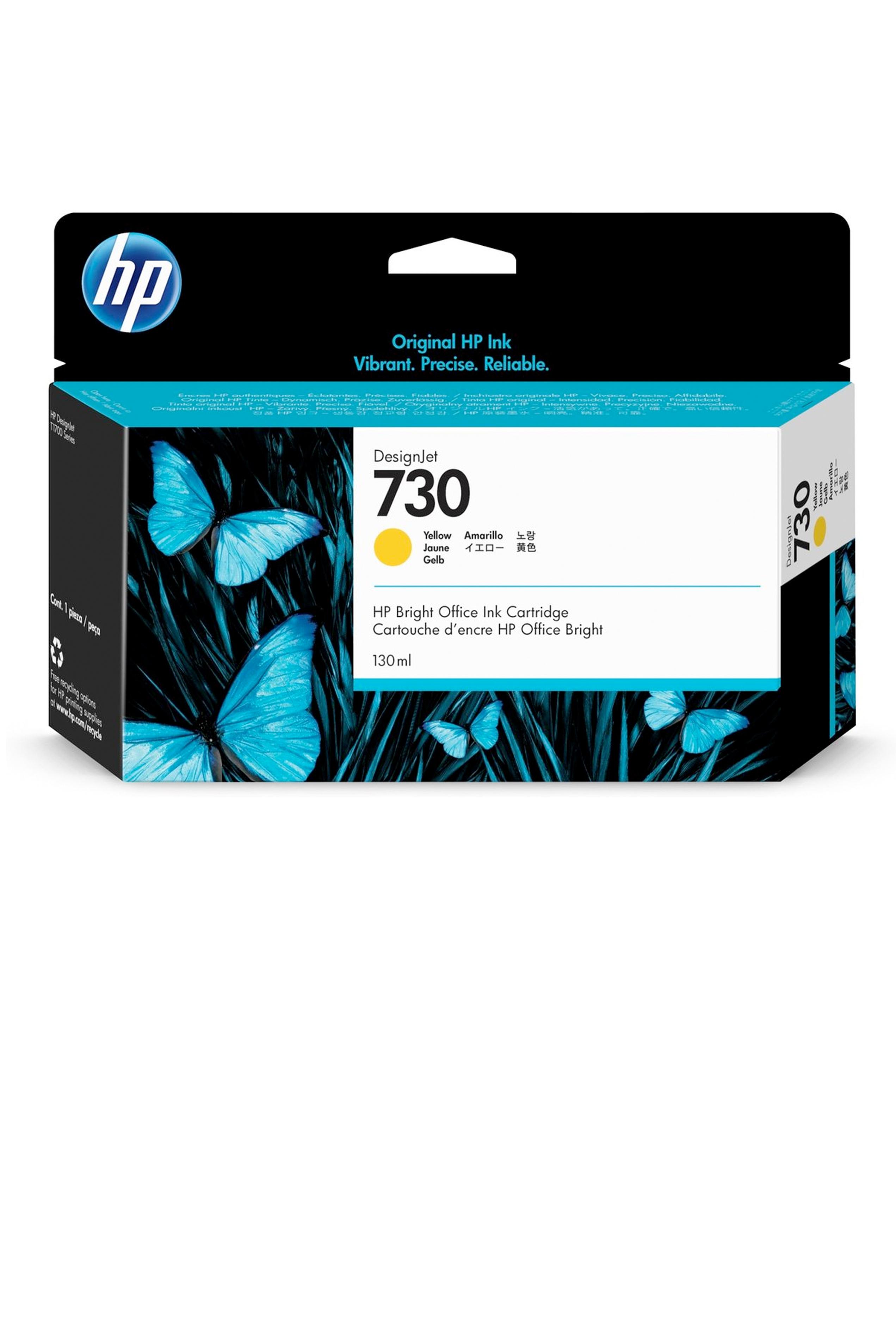 HP 730 DESIGNJET YELLOW INK CARTRIDGE (130mil) (P2V64A)