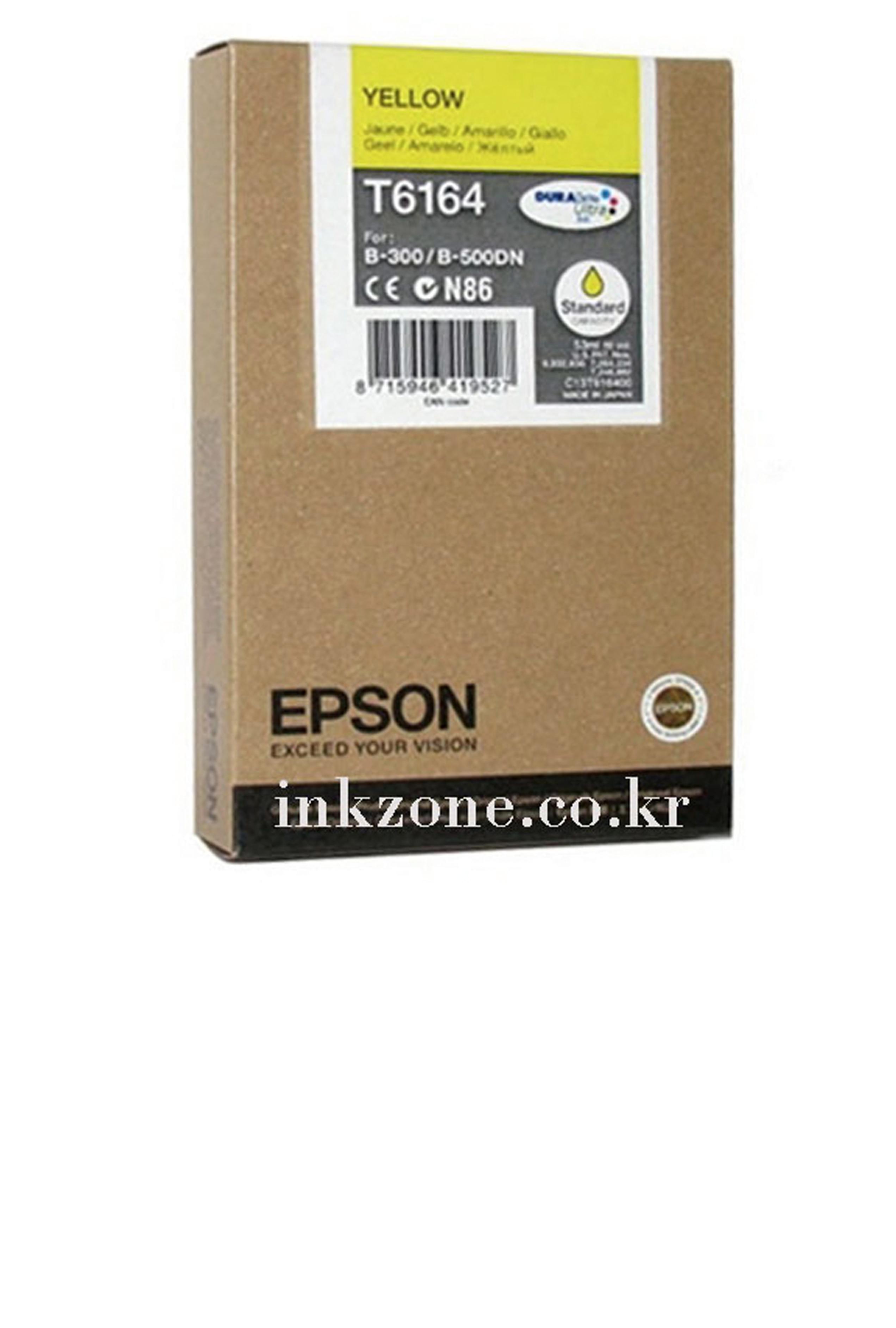 Epson EPSON SD YELLOW INK (3500) (T616400)