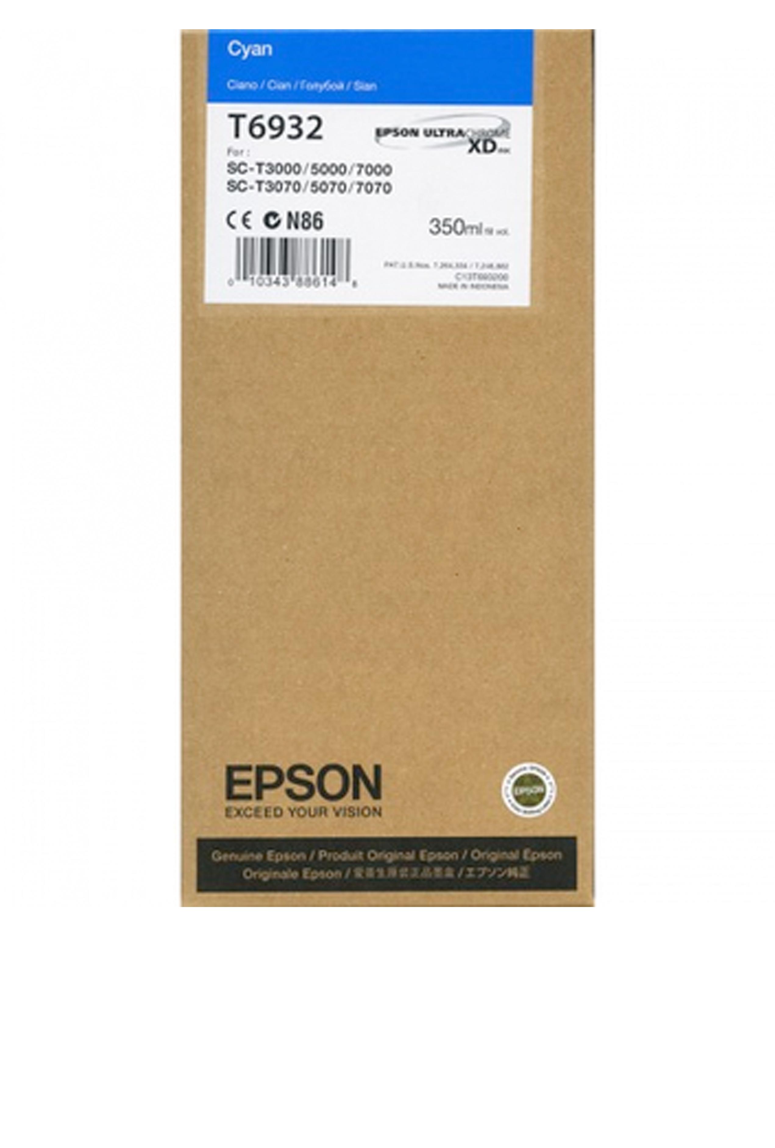 Epson EPSON SD CYAN INK (350 ML) (T693200)