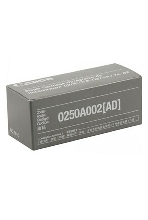 Canon Staple Cartridge-D2 (for Booklet Finisher-C1)  (0250A002AD)